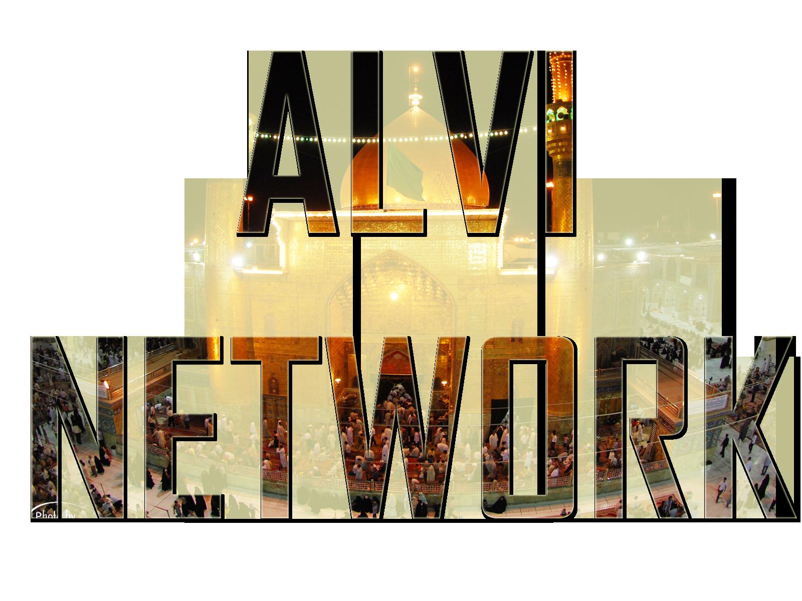 Alvi-Logo